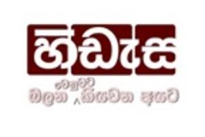 Preview_logo